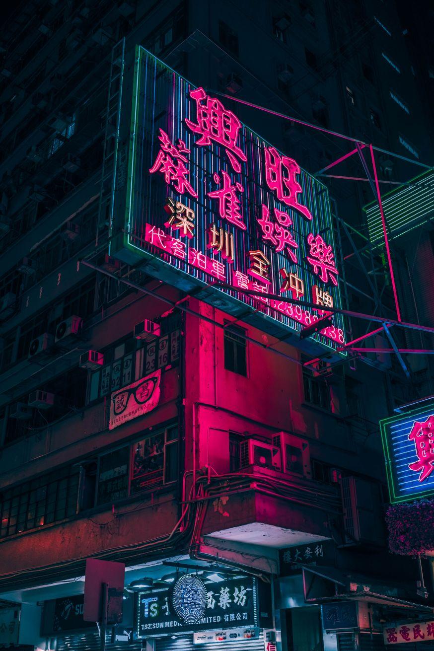 Neon borden, neon, neon lichten, steden, verlichting