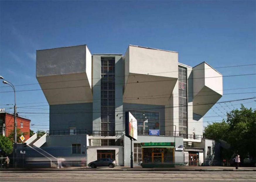 Chaubin fotografeert sovjet architectuur digifoto starter - Expressionistische architectuur ...